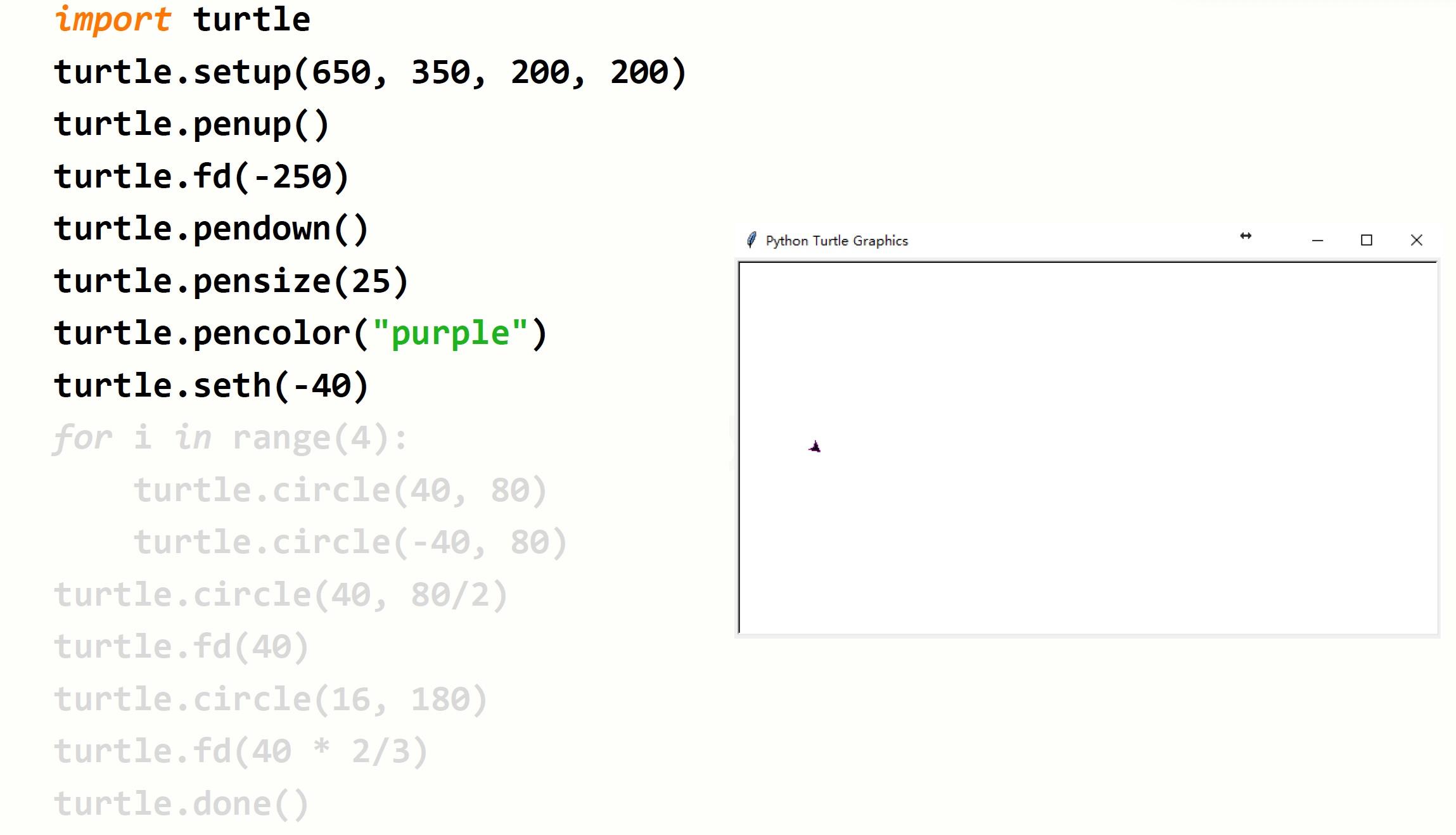 013-turtle程序语法元素分析-11.jpg?x-oss-process=style/watermark