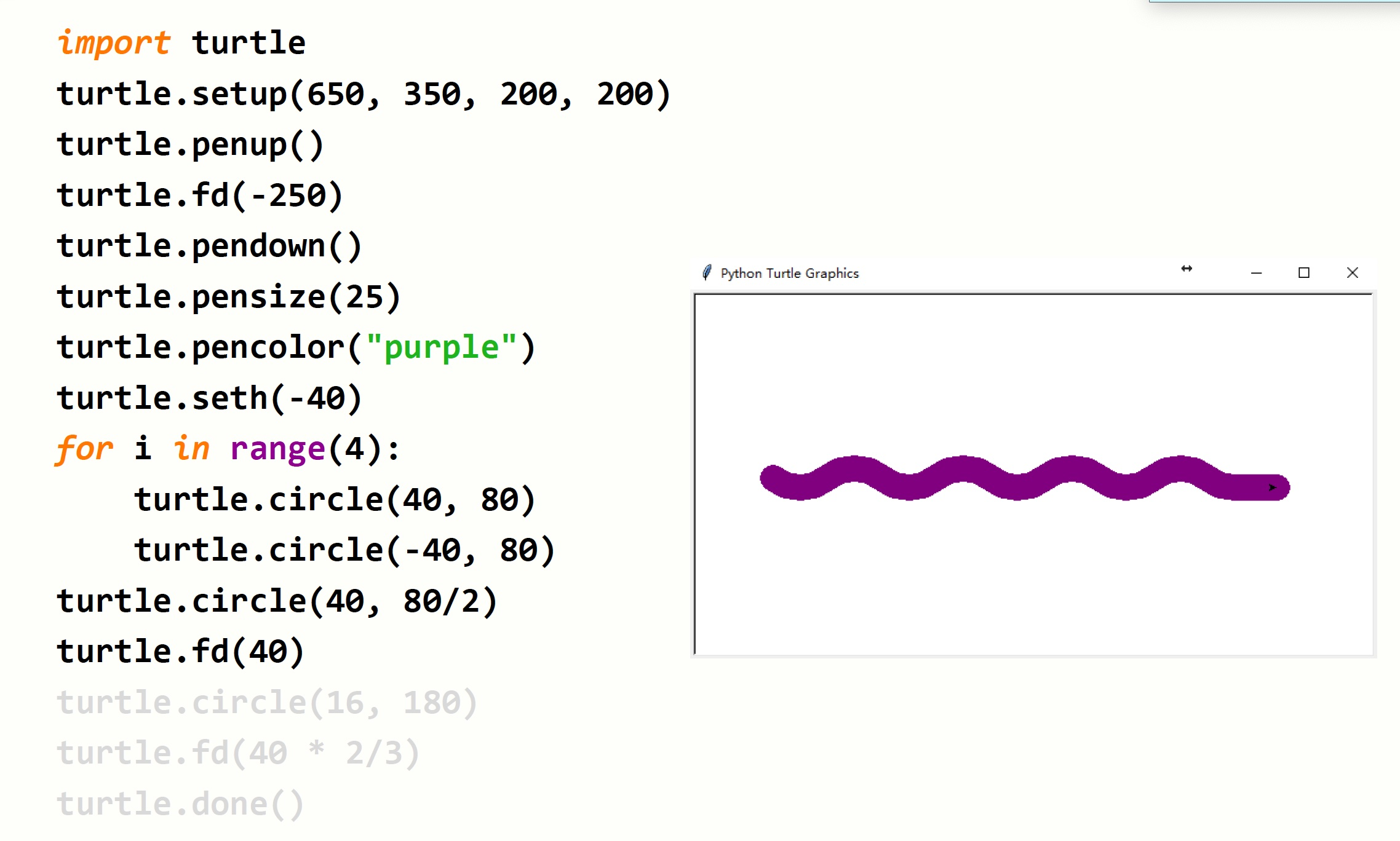 013-turtle程序语法元素分析-13.jpg?x-oss-process=style/watermark