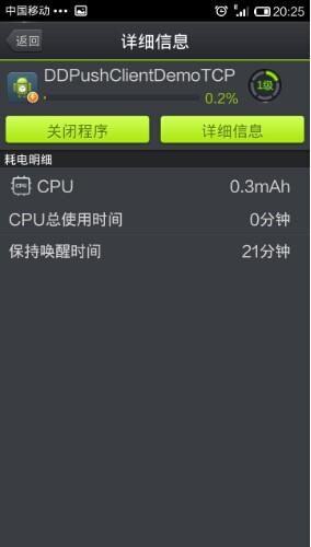 ddpush-48h-power-tcp