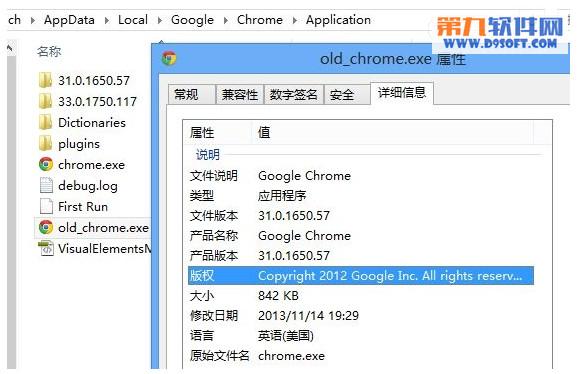 怎么恢复Chrome 33之前版本?Chrome如何降级版本