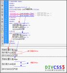 字体上下行间距css div实例截图
