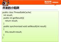 [外链图片转存失败(img-hansQTNj-1564121002422)(http://www.jiangxinlingdu.com/assets/images/2019/1557404112458.png)]