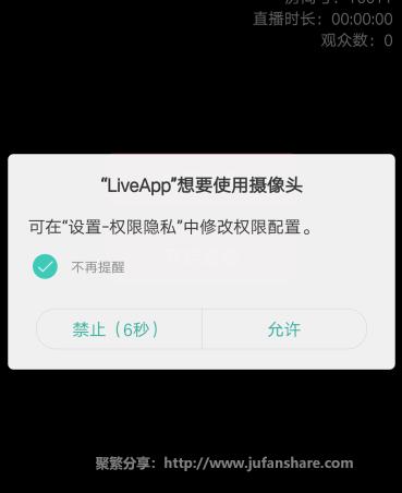 Android手动申请权限_聚繁分享