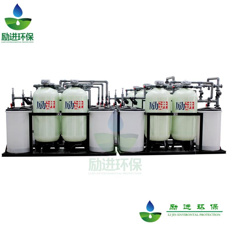 软化水装置 (1).jpg