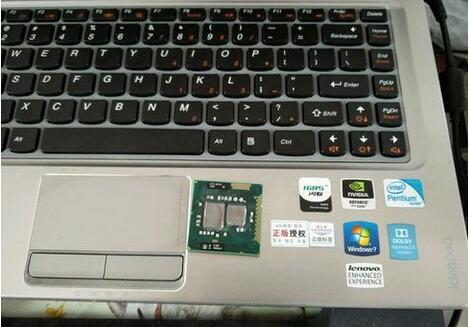 笔记本cpu型号怎么看_笔记本处理器型号的类型与查看方法