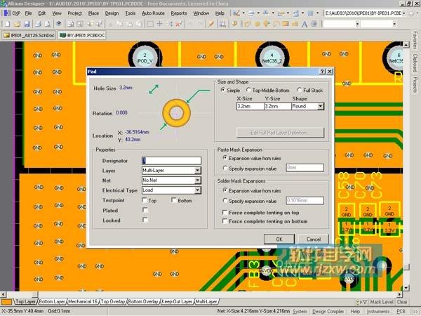 Protel DXP 2004放置PCB镙丝定位孔教程_软件自学网
