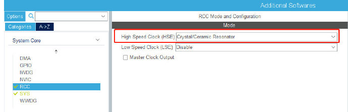 RCC外部晶振配置