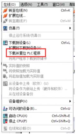 自己动手——手机APP远程监控西门子S7-1200PLC