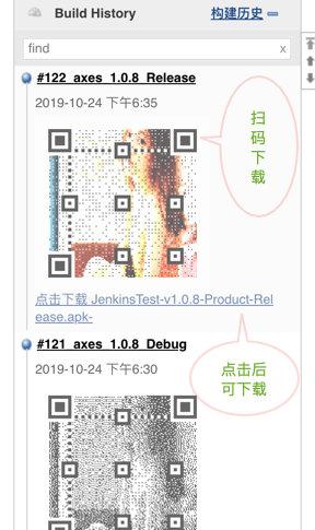 jenkins_python_3