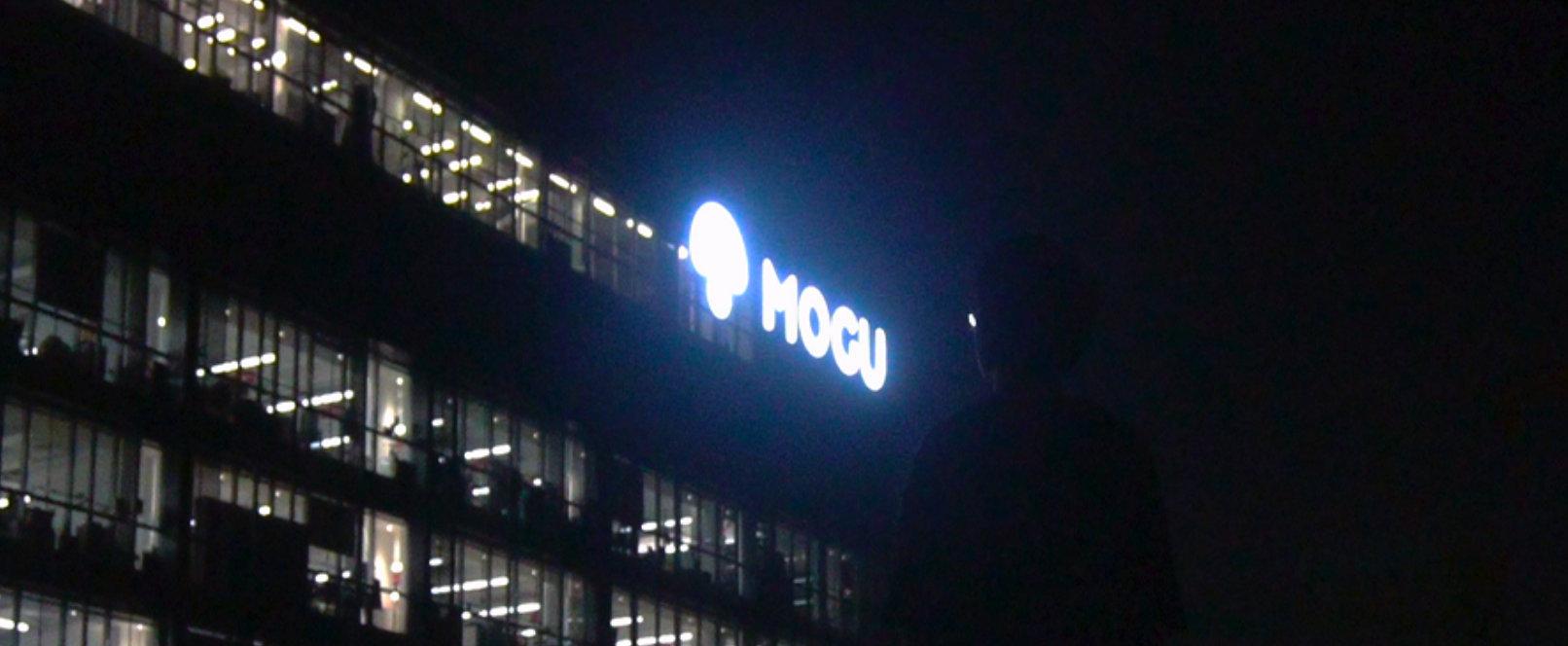 工作一周年,带你认识杭州最好的电商公司敖丙-三太子敖丙 公众号为什么成长迅速