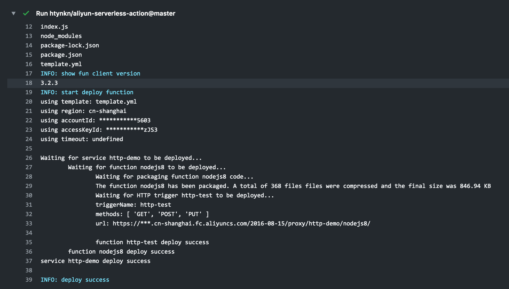 github-action-deploy-example.png