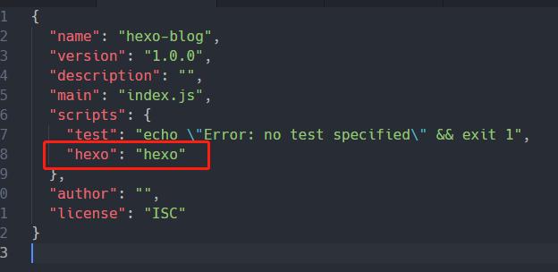 新建npm脚本