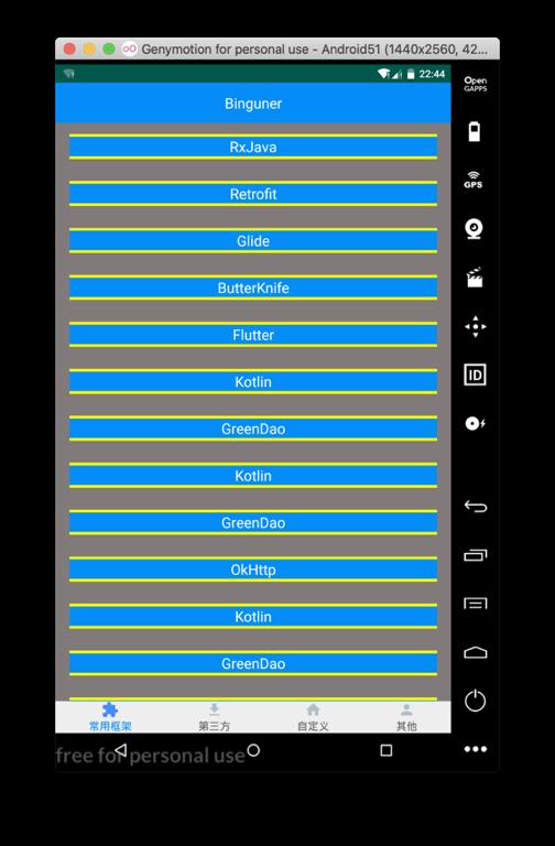 绘制的黄色矩形被 ItemView 遮挡
