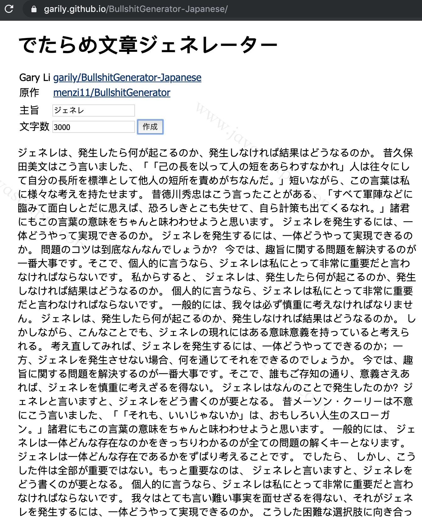 目前英文版和日本版的诞生了
