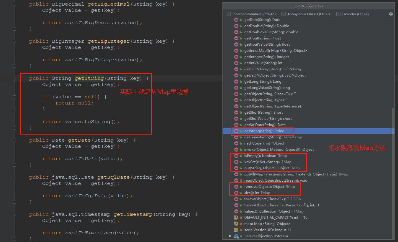 JSONObject有常用的Map方法