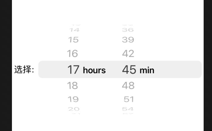 设置倒计时时间间隔
