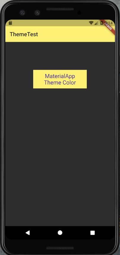Android 端局部主题