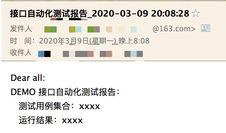 截图来自QQ邮箱