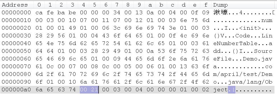 9.字节码-访问标志.png