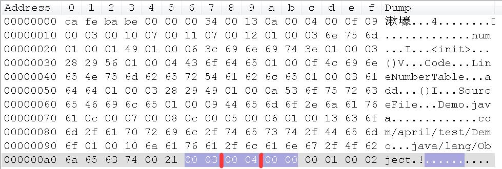 10.字节码-类索引.png