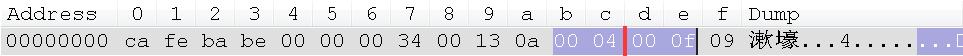 6.字节码-第一个常量的项目.png