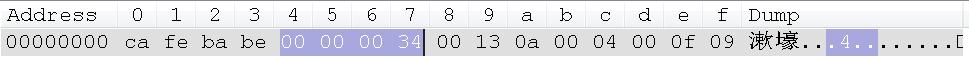 3.字节码-版本号.png