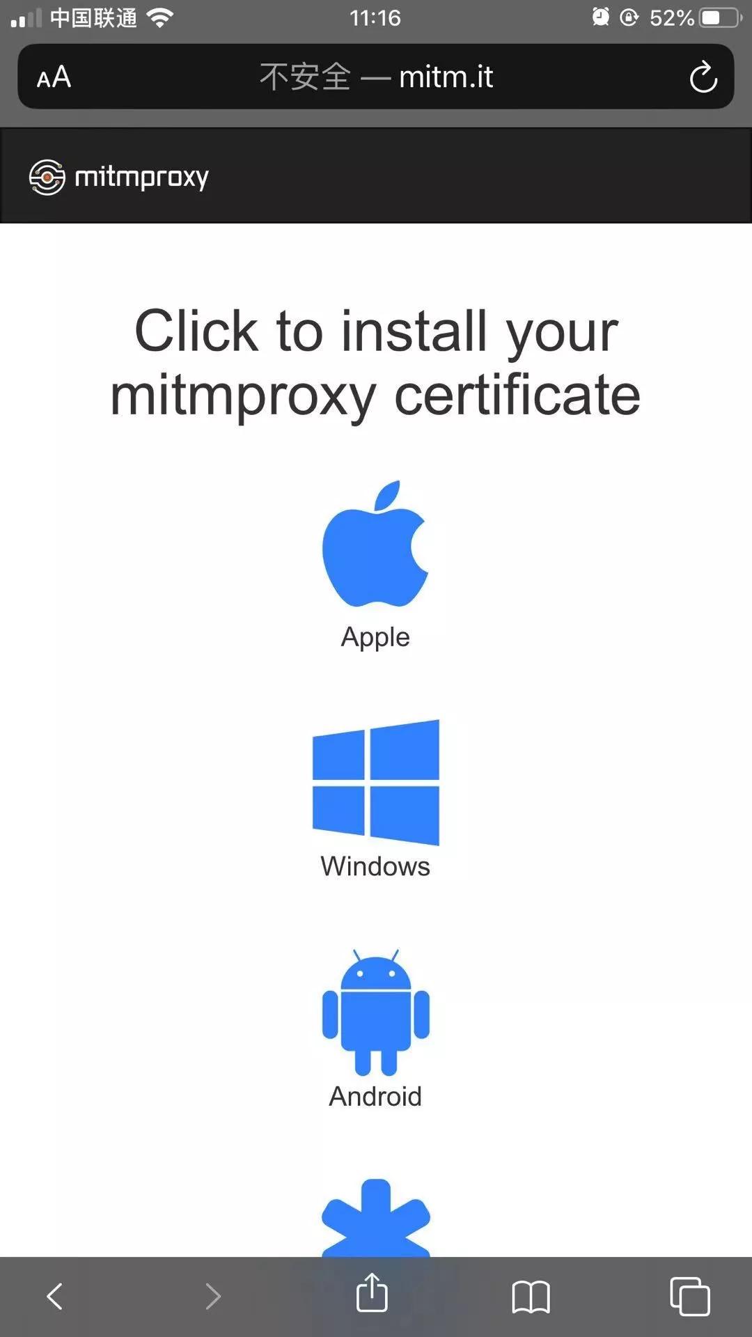 利用mitmproxy实现抖音Cookie,设备ID获取(一)