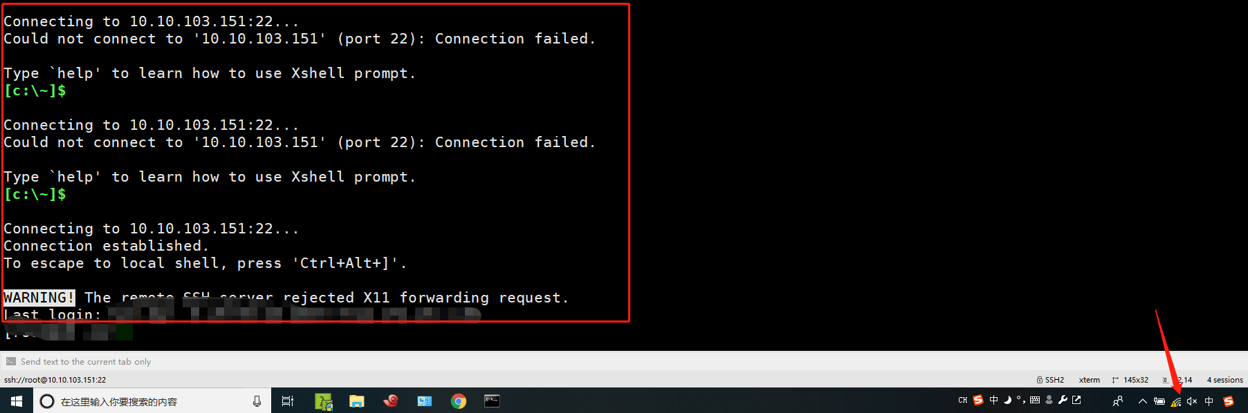 可以连接公司IP,但外网连接不上