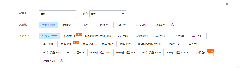 腾讯云常规标准CVM云服务器支持自定义配置
