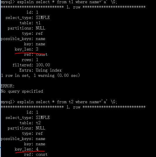 MySQL重要知识点(总结)