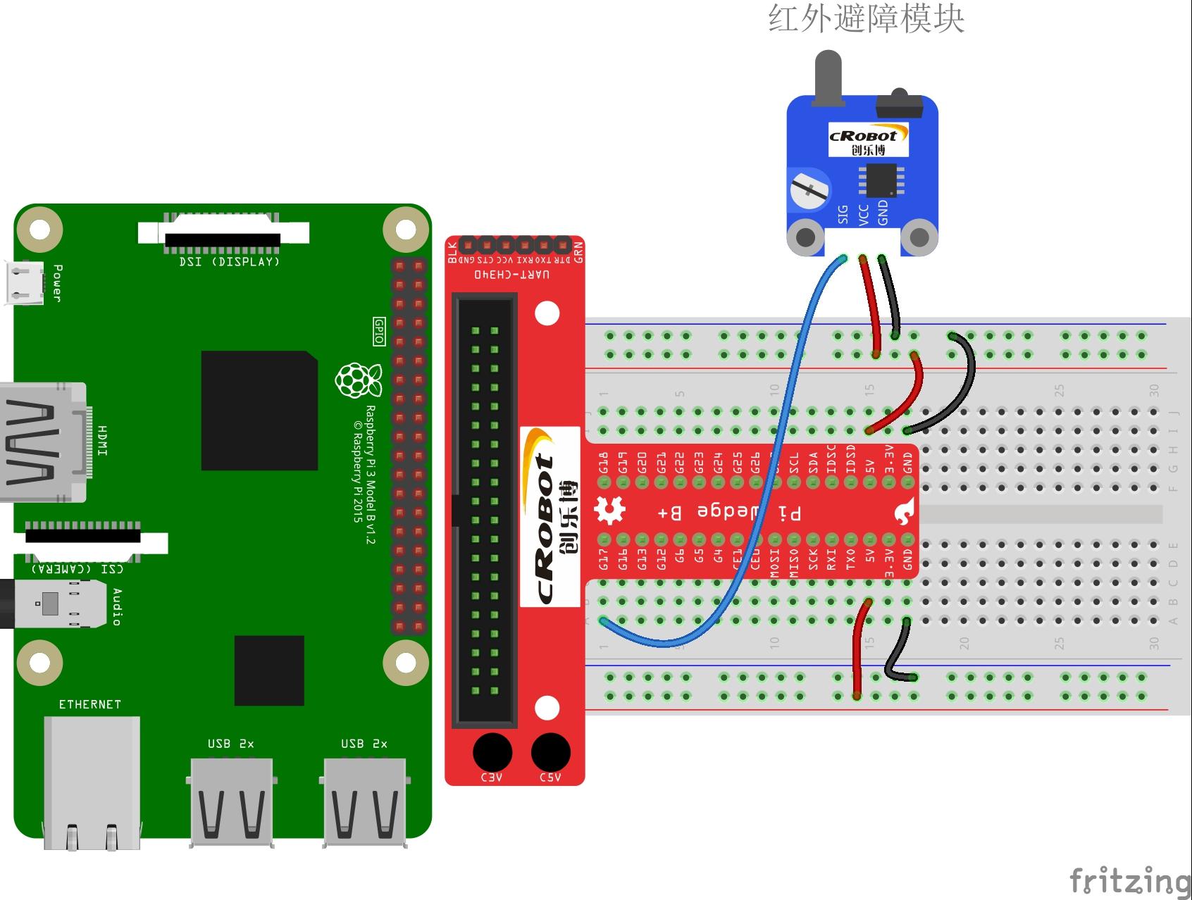 红外避障传感器电路图
