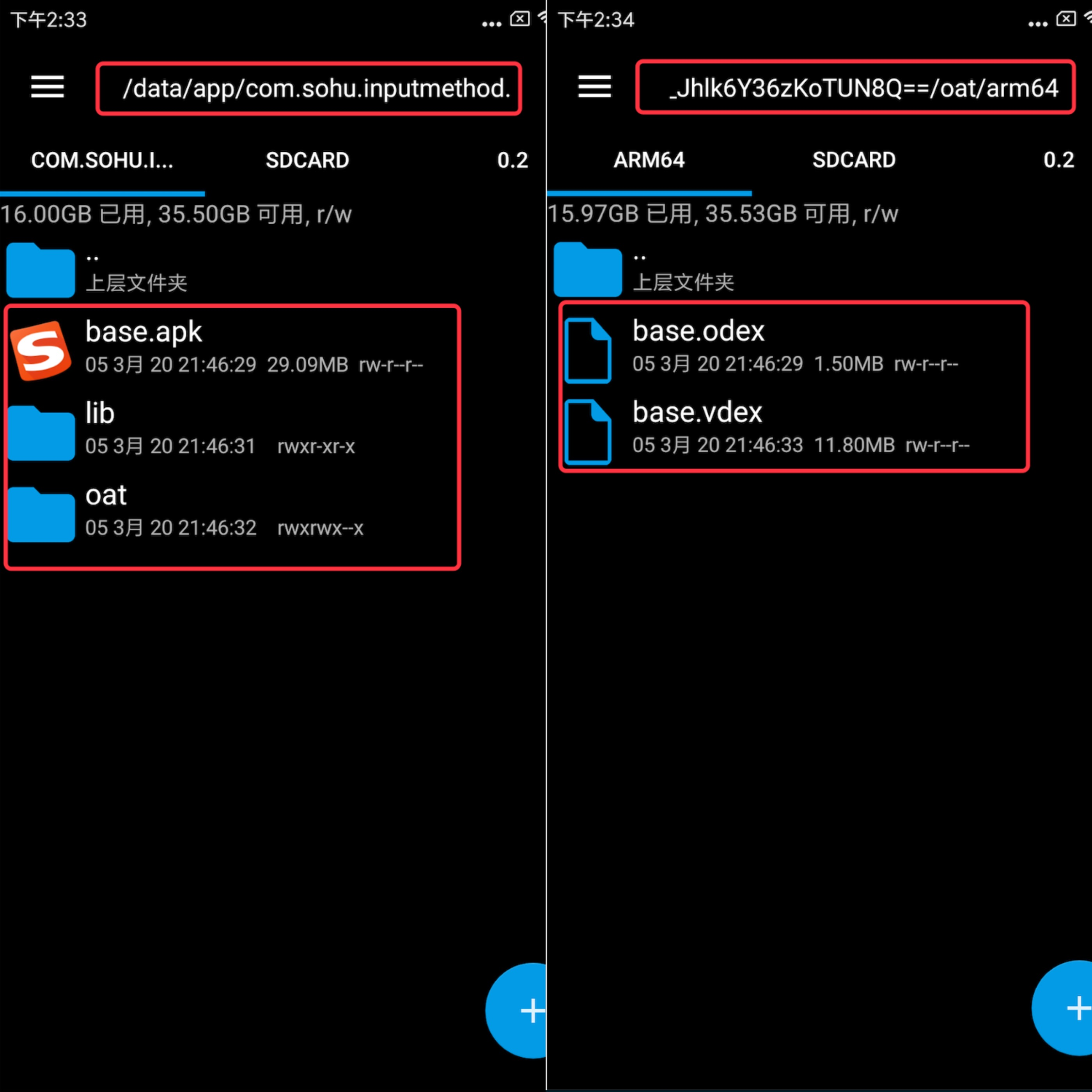sogou-data-app-xxxxx.jpg