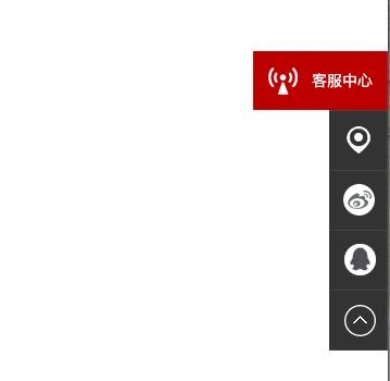 web前端入门到实战:返回顶部和在线客服网站侧边栏