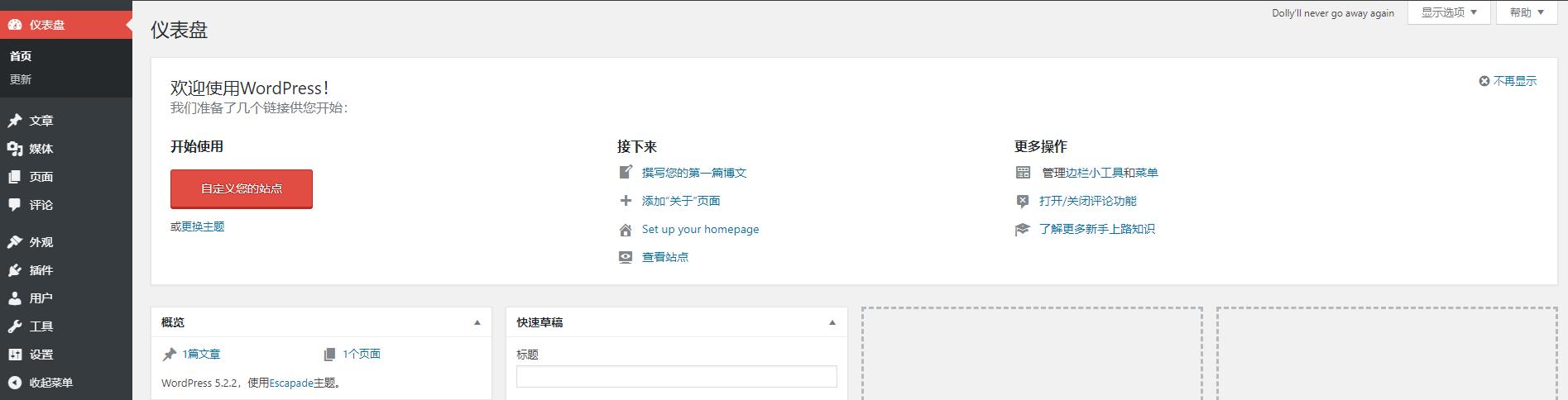 后台管理界面.jpg