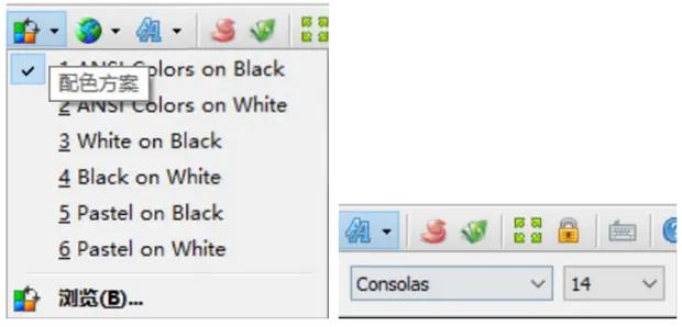 xshell7学生版以及使用教程,建站第一步,连接你的服务器插图23