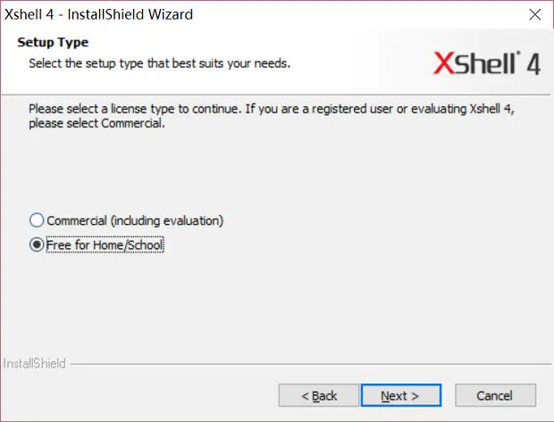 xshell7学生版以及使用教程,建站第一步,连接你的服务器插图3