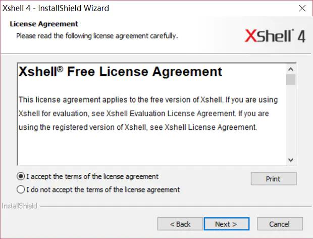 xshell7学生版以及使用教程,建站第一步,连接你的服务器插图5