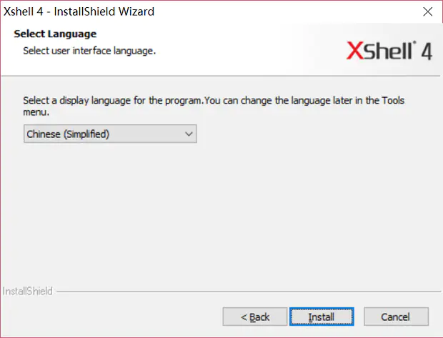 xshell7学生版以及使用教程,建站第一步,连接你的服务器插图11