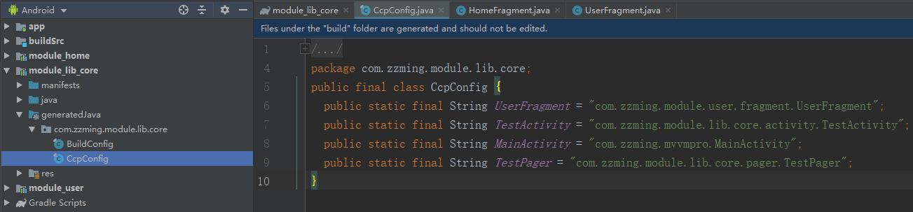Config文件例子