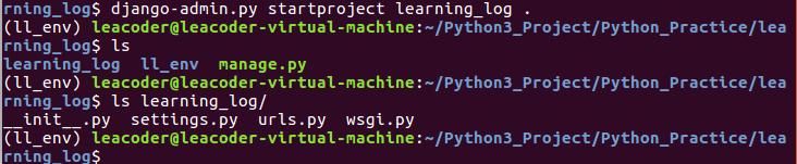 1.1.4 startproject.png