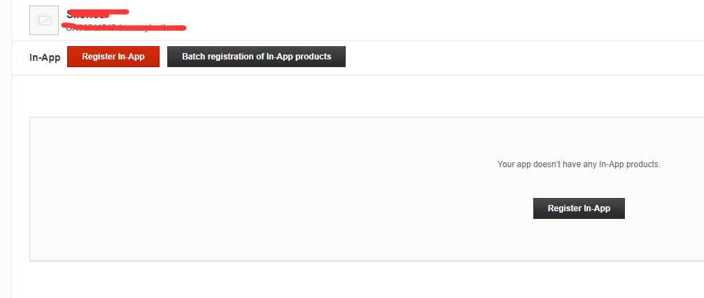 应用内商品注册.png