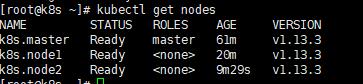 kubernetes培训-nodes.png