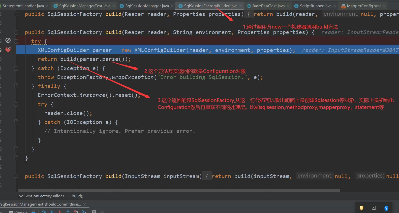 准备解析xml初始化Configuration对象.png