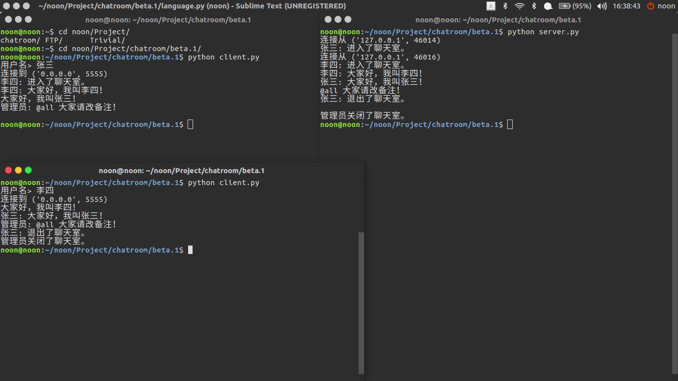 Python实现网络多人聊天室,web开发其实就这么简单
