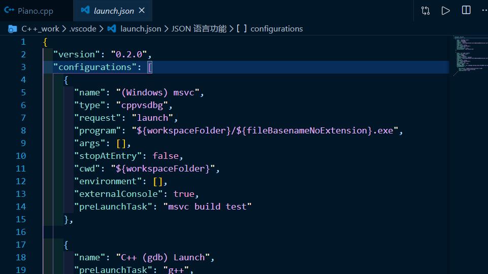 vscode里的launch.json文件,此次不需要用到下面那个g++