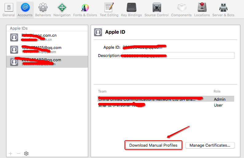 Xcode中下载安装描述文件.png