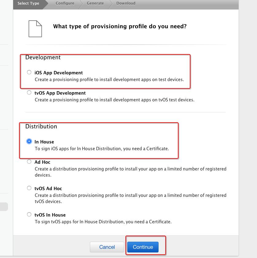选择要生成的描述文件的类型.png