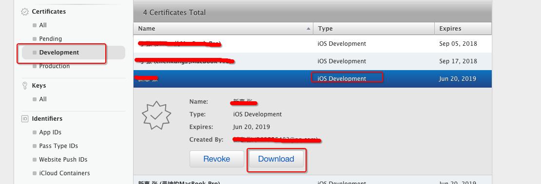 开发证书.png