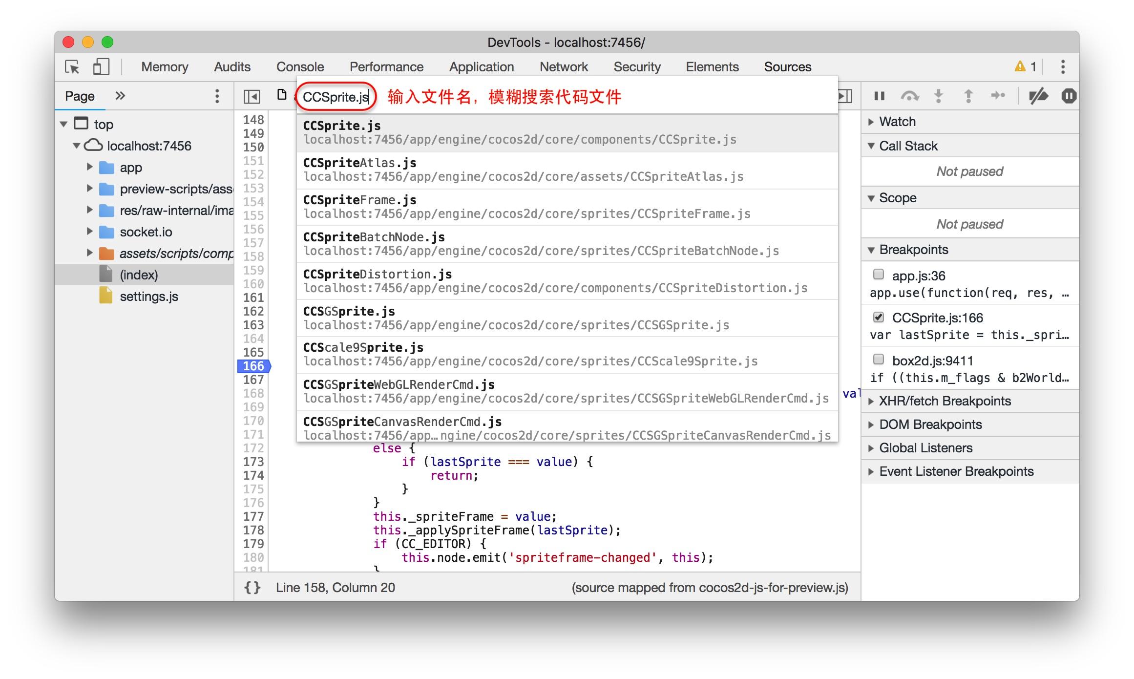 Chrome开发者工具.jpg