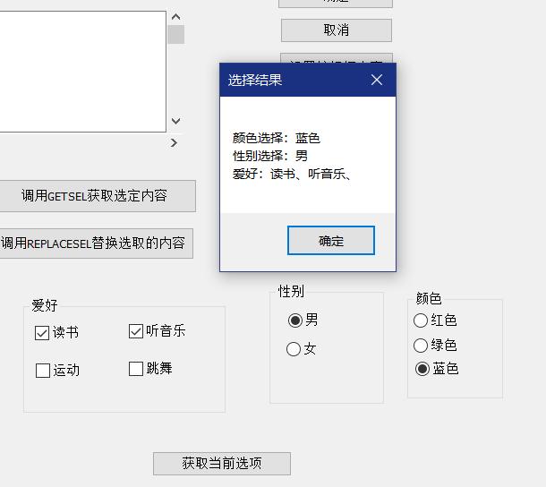 选择按钮示例.PNG